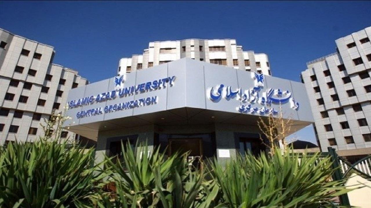 تمدید ثبت نام بدون آزمون ارشد ۹۹ دانشگاه آزاد